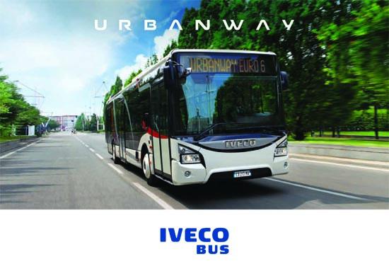 urbanway-1