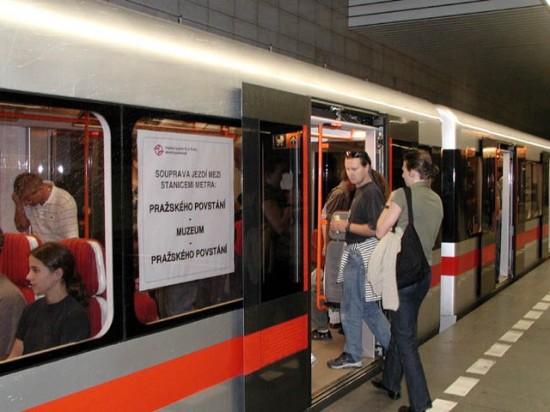 metro-c-muzeum